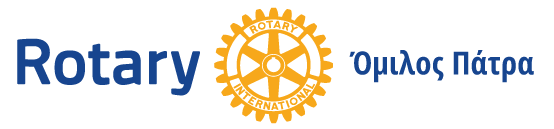 Rotary Club of Patras