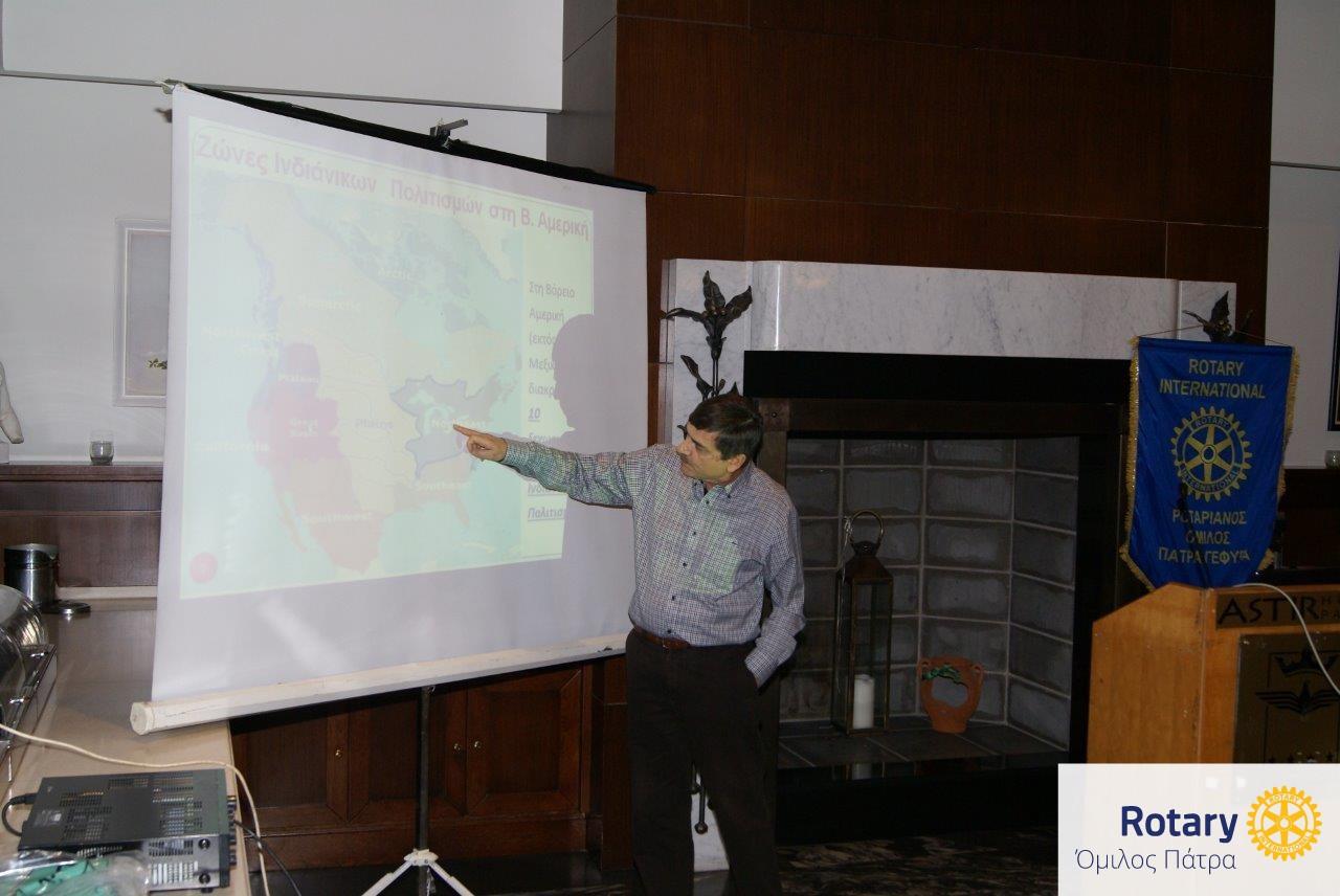 """Ομιλία του ροταριανού Δημήτρη Λυμπερόπουλου με θέμα """"Ινδιάνοι-Οι άγριο(;) της Δύσης"""" με τον τίτλο: """"Ο Πολιτισμός των Ιροκέζων (Iroquis) της Βόρειο-Ανατολικής Ζώνης της Βορείου Αμερικής (Α΄ Μέρος)"""""""
