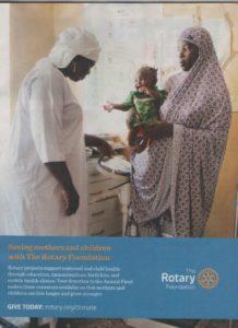 Το Ροταριανό Ίδρυμα σώζει γυναίκες και παιδιά