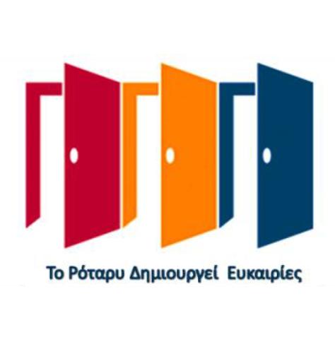 logo-rotary-2020-2021
